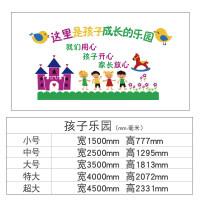 亚克力墙贴3d立体幼儿园墙面装饰贴画教室主题墙环境布置创意 1125快乐乐园-天蓝+海蓝+红+深绿+浅绿+黑 超