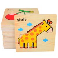 8张 聪明宝宝幼儿童积木质拼图3D立体拼插玩具0-2-3岁早教益智