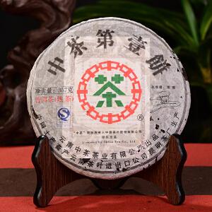 【两片一起拍】2008年中茶第壹饼 古树熟茶 357克/片
