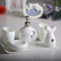 陶瓷卫浴五件套 家居浴室洗漱用品套装