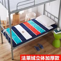 宿舍床垫加厚学生0.9x 1.9m床女生海绵床1.95m初中生铺垫上铺褥垫