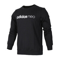Adidas阿迪达斯 男装 2017新款NEO运动休闲卫衣套头衫CE3511