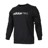 Adidas阿迪达斯 男装 NEO运动休闲卫衣套头衫CE3511
