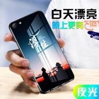 iPhone6手机壳苹果6夜光玻璃壳iPhone6plus男苹果6plus潮6splus个性6s潮牌