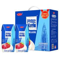 【中粮我买】三元冰岛式酸奶(草莓+树莓)200g*12/箱(新老包装随机发货))