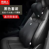 汽车头枕护颈枕记忆棉座椅车用腰靠枕一对车载用品枕头夏季