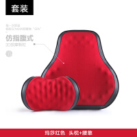 汽车头枕护颈枕一对创意座椅头枕腰靠套装按摩靠背头枕记忆棉夏季
