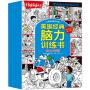 美国经典脑力训练书旅行版第二辑全套8册 走迷宫书 highlights 3-4-6-7-8岁幼儿童益