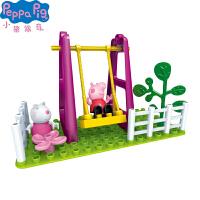 小猪佩奇儿童玩具男女孩宝宝减压早教益智2-3-6周岁积木拼装套装 游乐场里荡秋千