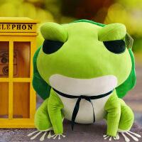 ?正版旅行青蛙公仔毛绒玩具旅行的蛙儿子娃娃可爱女孩玩偶睡觉抱枕 绿色