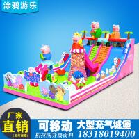 充气城堡 室外大型儿童淘气堡乐园攀岩滑梯蹦蹦床气垫床跳跳床