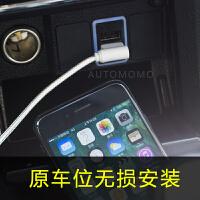 丰田RAV4雷凌双擎改装专用卡罗拉普拉多装饰车载USB充电器快充SN4847 丰田QC3.0快充(无损安装)送工具