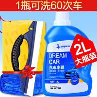 汽车洗车液水蜡大桶泡沫清洗剂浓缩套装去污上光用品洗车神器