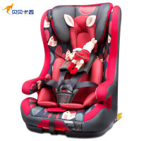 汽车用儿童安全座椅isofix接口车载坐椅3C认证9个月-12岁