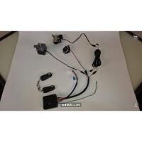 电动车一键启动感应小牛N1s小龟防盗报警器无钥匙改装龙头SN7593