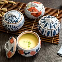 日式陶瓷带盖炖锅蒸盅隔水燕窝汤锅家用耐高温内胆煲汤炖罐小炖盅