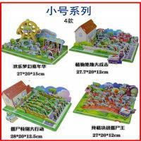 ?3D立体拼图大小号拼插模型DIY纸质儿童玩具?