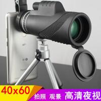 MF单筒望远镜手机拍照 儿童40x60高倍高清军夜视迷你望眼镜户外
