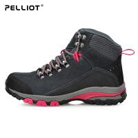 法国PELLIOT户外高帮登山鞋 男女防滑透气徒步鞋秋冬耐磨户外鞋