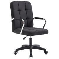 电脑椅家用办公椅现代简约老板椅职员休闲升降转椅子电竞游戏座椅 黑色 布艺 轮子款 尼龙脚 固定扶手