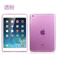 苹果ipd air2保护套apad代ipad6 ari1外壳ipa硅胶apd薄ipod5透明