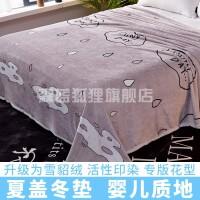珊瑚绒毯子加厚法兰绒单双人毛毯盖毯床单薄午睡空调毯夏季法莱绒