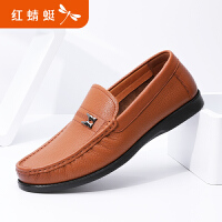 红蜻蜓真皮男鞋夏季新款透气镂空皮鞋男软底豆豆鞋休闲鞋断码清仓
