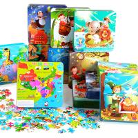 【满199立减100】儿童早教益智铁盒装306片大号木质拼图拼板手抓板玩具六一儿童节礼物