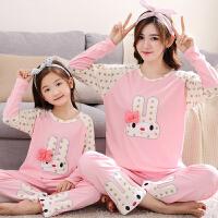 春秋季女童睡衣长袖卡通儿童家居服小女孩中大童母女亲子套装