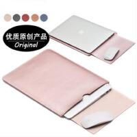 【包邮】苹果笔记本电脑包 Macbook Pro/Air内胆包 11/12/13/15寸Macbook保护套macbo
