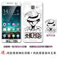 三星A5100手机壳2016版A5保护套sm-a5108硅胶A510F软壳+送钢化膜