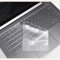 14寸笔记本电脑键盘膜联想小新Air 14 2019版键盘膜键位保护贴膜