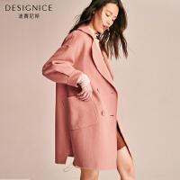 双面呢大衣女中长款双排扣迪赛尼斯2019冬季新款韩版宽松毛呢外套