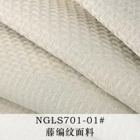 从鱼 编纹棉麻布料纯色沙发布料 沙发套坐垫抱枕套手工DIY软包布料