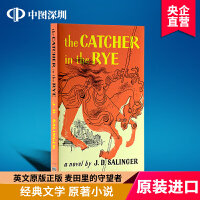 英文原版 麦田里的守望者 The Catcher in the Rye 经典文学 原著小说 塞林格著 进口书 正版