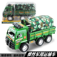 儿童仿真军事塑胶惯性汽车模型玩具