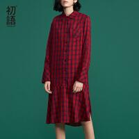 初语 2018春装新款 翻领字母刺绣格纹长款 显瘦过膝连衣裙女长裙