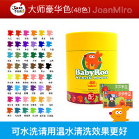 儿童水彩笔画笔可水洗幼儿园宝宝绘画笔涂鸦24色水彩笔套装