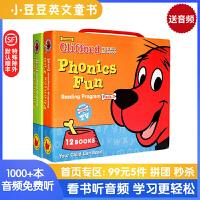 #进口英文原版 CLIFFORD PHONICS FUN 3+4套装 大红狗自然拼读法系列 附带CD 儿童早教英语阅读睡