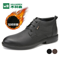 木林森男鞋2018冬季新款加厚保暖休闲鞋加绒商务休闲鞋