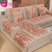欧式沙发垫四季防滑沙发套布艺蕾丝田园沙发坐垫定做