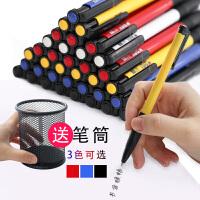 晨光按动圆珠笔黑色油笔学生用红色蓝色按压式圆珠笔芯0.7mm多色老式圆柱笔原子笔女多色笔教师园珠笔批发
