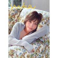 现货【深图日文】木下ゆうか PHOTO BOOK yuuka 写真书 日本原版进口写真
