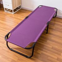 【年货节】ORZ 紫色小号折叠帆布床 单人折叠床床躺椅午休办公室加固简易成人午睡陪护床