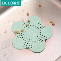 BELO/百露浴室地漏厨房水槽过滤网吸盘式排水口创意家居毛发滤网