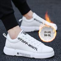 秋季男鞋男士小白鞋2018新款韩版潮流百搭休闲板鞋加绒鞋子男潮鞋