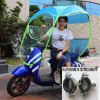 电动车遮阳伞挡雨透明挡风罩踏板摩托车雨伞太阳伞防晒电瓶车雨棚