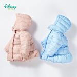 迪士尼Disney童装 冬季新品女童外套素色带帽可拆卸上衣夹棉宝宝公主风保暖衣服184S1045