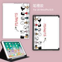 新款2018iPad2保护套2019air310.5mini5平板6Pro11寸软壳9.7苹果4
