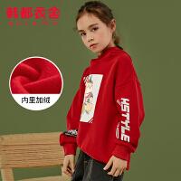 韩都衣舍童装2019冬装新款女童厚款国潮上衣加绒保暖卫衣儿童洋气潮